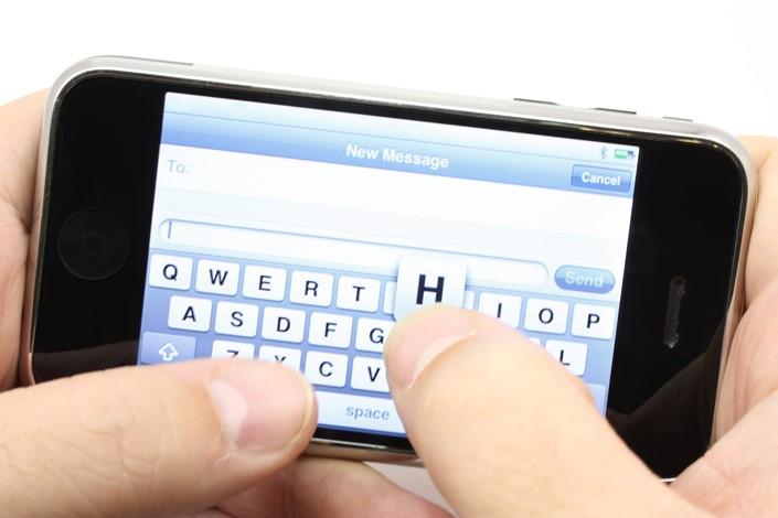 Self taken images - 'sexting'